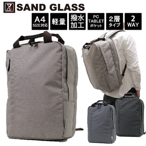 GLASS Square Backpack A4