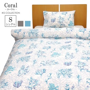 Bedspread Cover Single Shell Marine