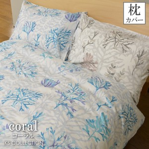 Pillow Case Case Shell Marine S/S