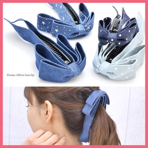 Denim Triple Ribbon Banana Clip