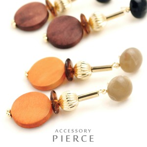 Round Wood Beads Pierced Earring