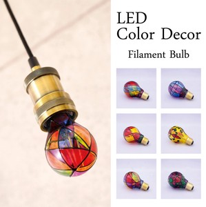 LED Color Decolation Filament