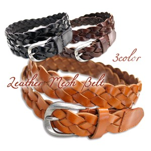 Leather Braided Belt Cow Leather