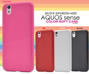 Color soft Case soft Cover