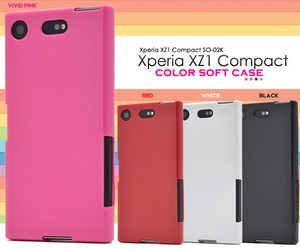 Smartphone Case Xperia XZ Color soft Case soft Cover