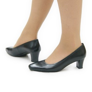 Regular Heel Plain Pumps