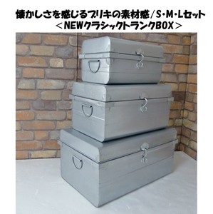 Feel Tinplate Material Set Trunk