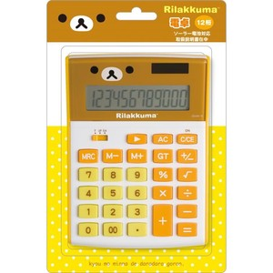 Rilakkuma Calculator Battery