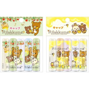 Rilakkuma Pencil Cap Harvest