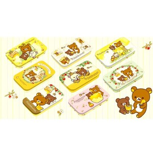 8 Pcs Set Rilakkuma Harvest