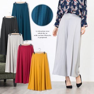 wide pants mitis