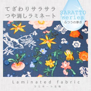 Fabric Natari-Lady Unit Cut Sales