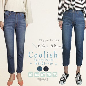 S/S Xylitol Skinny Denim Beautiful Legs Cool