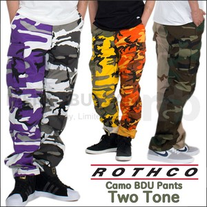 Switch Cargo Pants Dazzle Paint