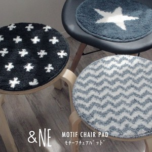 Motif Chair Pad