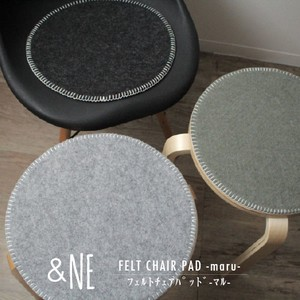 Felt Chair Pad