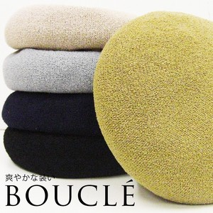 Beret Impression Comfortable Polyester Tailoring
