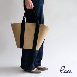Tape Handle Bag