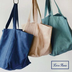 Tote Bag Solid Color