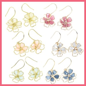 Pastel Flower Pierced Earring