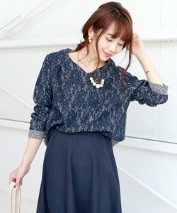 Lace Bonding Pullover