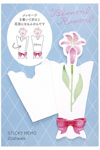 Bouquet Sticky Note