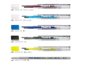 Pentel Multi-8 Exclusive Use Lead Refill