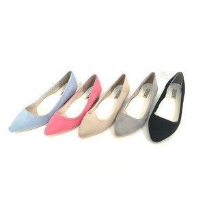 Spring Items Emergency Color Suede Wedged Pumps