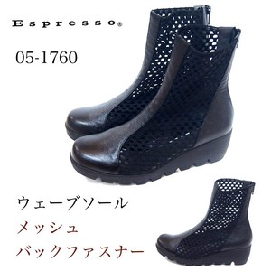 new product Wave Sole Mesh Bag Fastener Boots