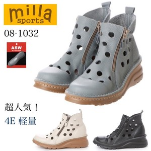 Sole Punching Double Fastener Boots
