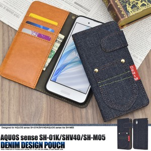 Denim Design Stand Case Pouch