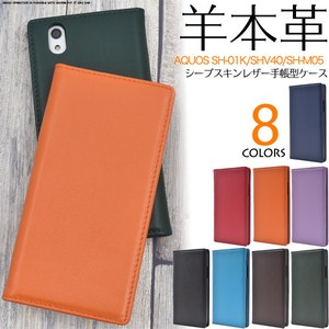 Skin Leather Notebook Type Case