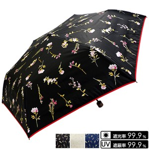 All Weather Umbrella Floral Pattern Folding