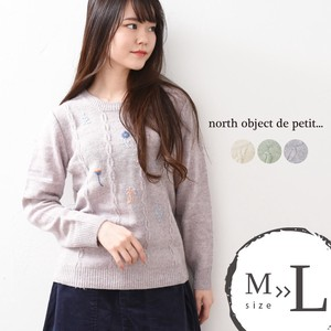 Petit Sweater Knitted Crew Neck Crew Neck