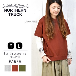 Rack Short Sleeve Cut And Sewn Top T-shirt
