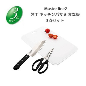 PEARL KINZOKU Stainless Japanese Cooking Knife Kitchen Scissors Chopping Board 3-unit Set