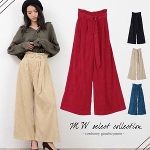Appreciation Belt Attached CORDUROY Gaucho Pants Retro Wide Leisurely Relax