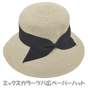 Mix Color Paper Hat Ladies Charm Adjustment