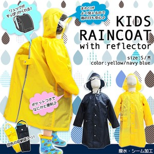 School Bag Raincoat Reflection Tape Attached Storage Bag Attached Unisex
