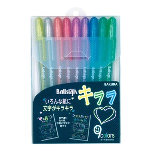 Ballpoint Pens 9 color set