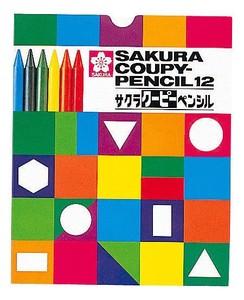 Pencil 12 Colors Paper Box
