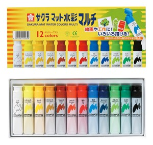 Mat Watercolor Multi 12 Colors
