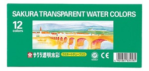 Transparent watercolor 12 Colors Lamination tube