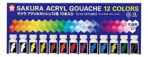 Acrylic 12 Colors 3 Pcs Lamination