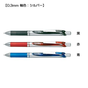 Knock Type Gel Ballpoint Pen Aqueous