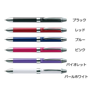 Vicuna Multiple Functions pen 2 Colors Ballpoint Pen Mechanical Pencil Oiliness
