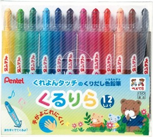 Pentel Kurikura pen 12 Colors