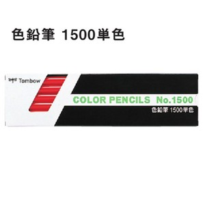 Colored Pencil Single Color