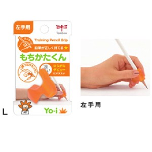 For pencil The Left Hand