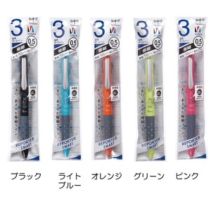 Three-color permanent marker Ballpoint Pen
